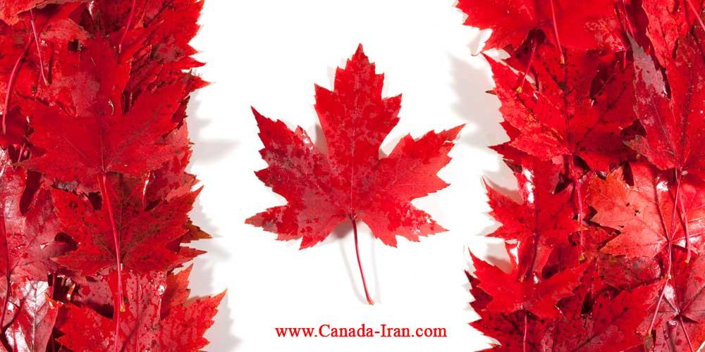 تبلیغات محلی در کانادا - تبلیغات ایرانیان کانادا - آگهی در کانادا در سایت ایرانیان کانادا