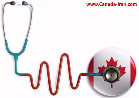 مخالفت پزشکان کانادائی با افزایش دستمزد . تعدادی از پزشکان و دانشجویان پزشکی در ایالت کبک کانادا در نامه ای خواهان عدم افزایش حقوق خود شدند.  پزشکان کانادائی مخالفت پزشکان کانادائی با افزایش دستمزد